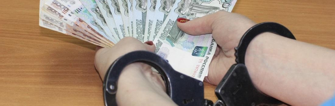 handcuffs-2070580_1280